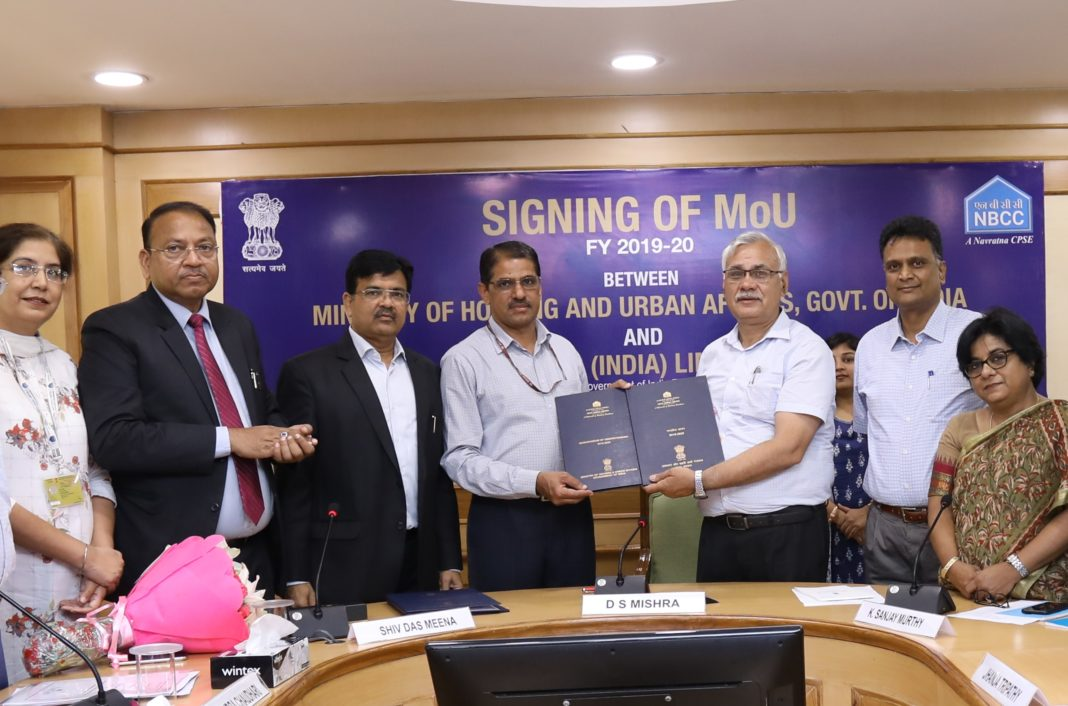 NBCC SIGNS ANNUAL MoU WITH MINISTRY FOR FY 2019-20 -