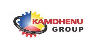 Kamdhenu