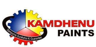 Kamdhenu Logo