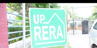 UP RERA