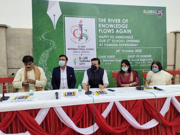 Gaurs International School