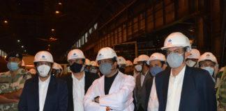 Durgapur Steel
