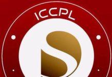 IICPL